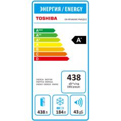 TOSHIBA 4 DOOR SIDE BY SIDE REFRIGERATOR RF646WE-PMS