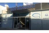 Sofroniou Electronics - Shop1